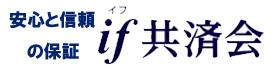 ifcrejit2.jpg